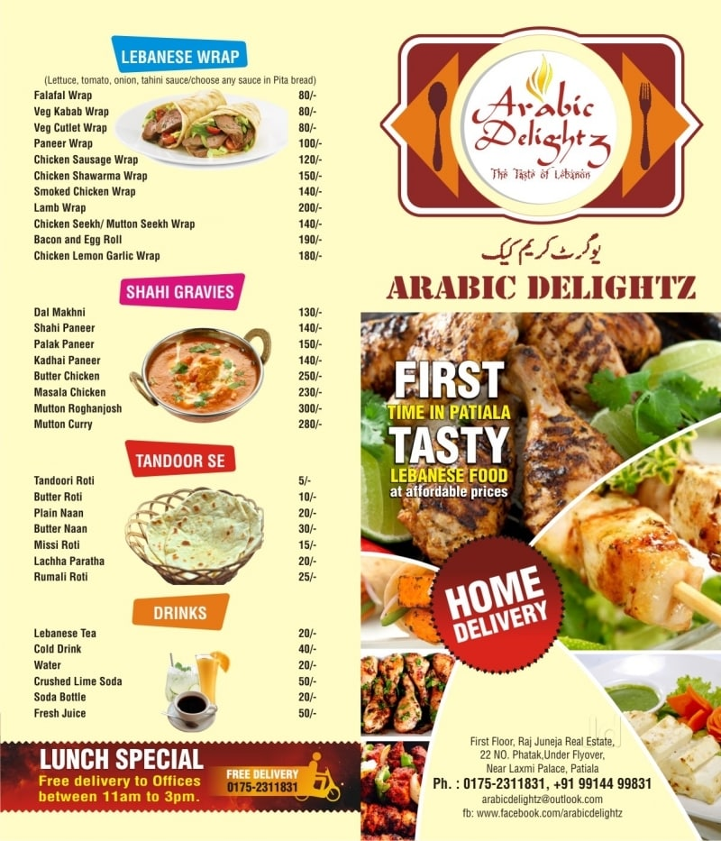 Arabic Delightz, , Patiala - Food Menu Card - Justdial