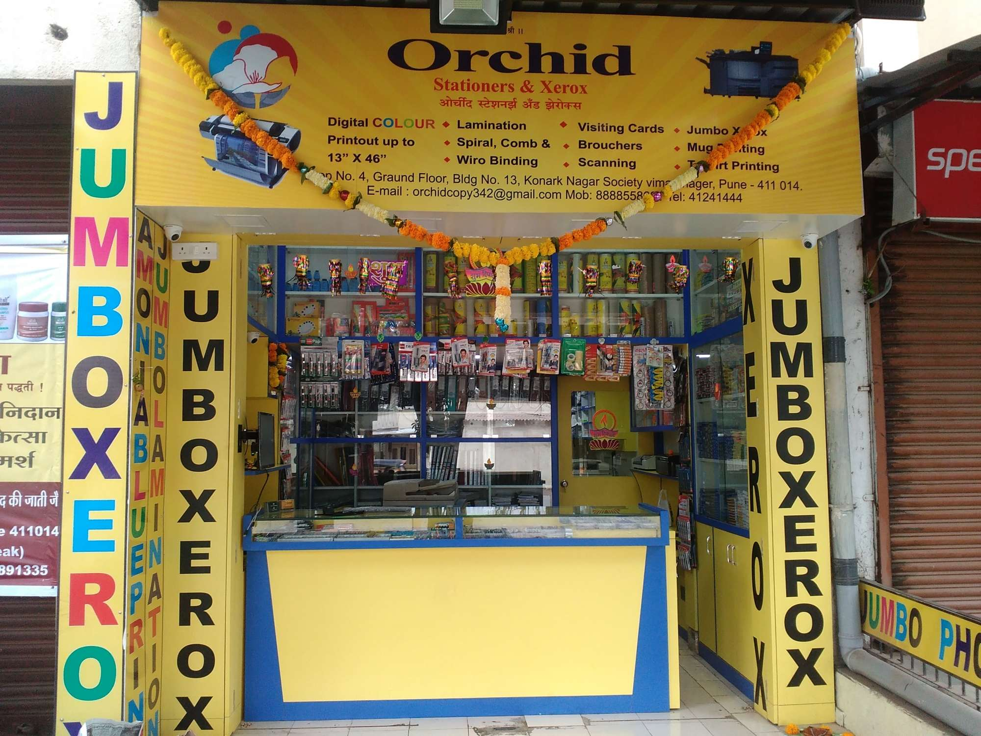 Top 100 Craft Material Dealers In Kharadi Best Craft Decoration