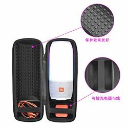 Buy Edtara For Jbl Pulse 3 Speaker Pu Hard Case Carry Storage Case Pouch Bluetooth Speaker Bags Features Price Reviews Online In India Justdial