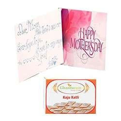 Day Gifts Cards- Personalised Message