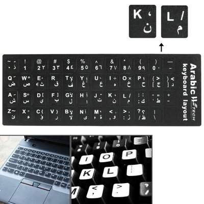 Buy Taba Computer Accessories Arabic Learning Keyboard Layout Sticker For Laptop Desktop Computer Keyboard Black Used For Computer Features Price Reviews Online In India Justdial