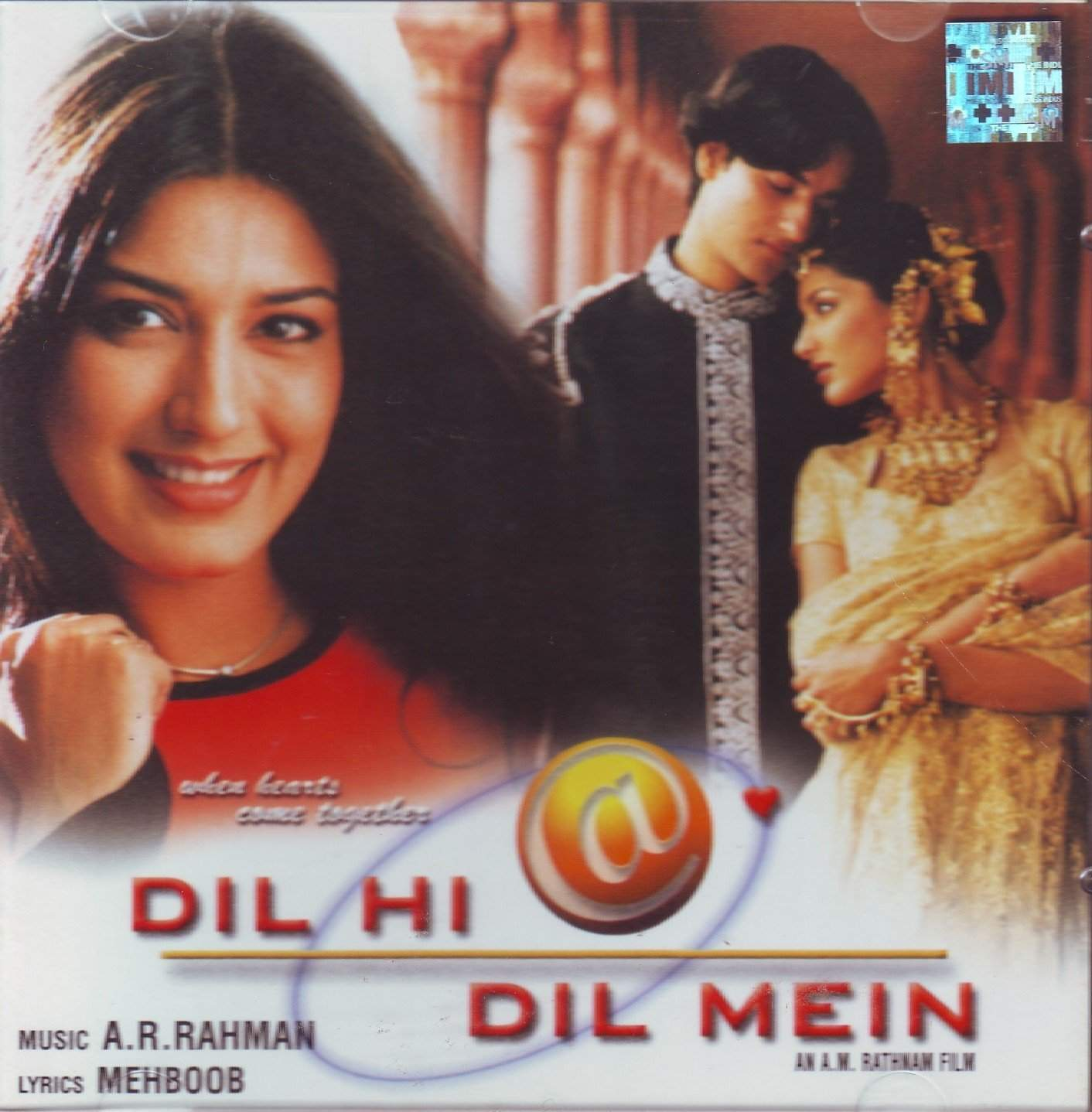 Buy Dil Hi Dil Mein (Film Soundtrack / Bollywood Movie Songs / Hindi  Music), Features, Price, Reviews Online in India - Justdial