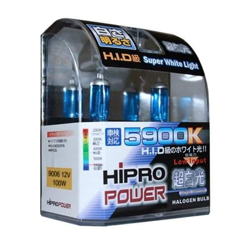 H8 5900K SUPER WHITE XENON HALOGEN FOG LIGHT BULBS