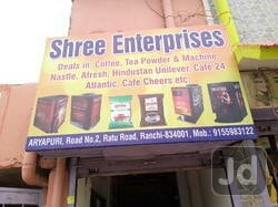 Top Coin Operated Vending Machine Dealers in Hinoo, Ranchi