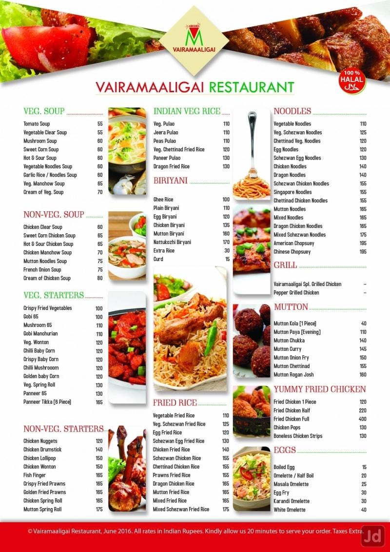 Vairamaaligai Restaurant Menu U0026 Price List, Tirunelveli