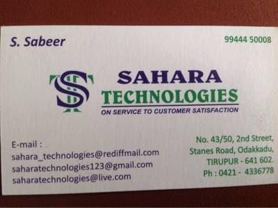 Top Textile Machinery Distributors in Tirupur North, Tirupur - Justdial