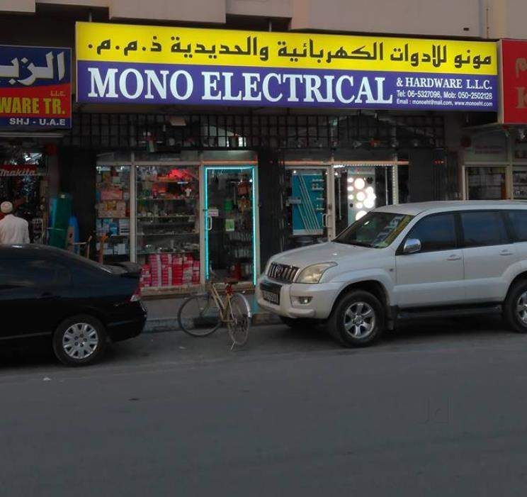 Mono Electrical & Hardware, near sharjah industrial area 1